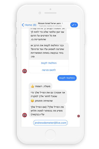 Messenger chatbot marketingas Nissan
