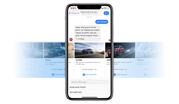 Messenger chatbotas Nissan